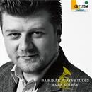 BABORAK PLAYS ETUDES ―オーケストラ・スタディ & ソロ・エチュード集―/ラデク・バボラーク