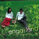 engarland/円en
