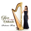 Ruri Chikaishi Authentic Harp/近石 瑠璃