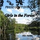 森ガールの風景~ピアノ・スケッチ・ブック/OSA Yumiko