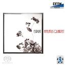 エスプリ ― フランス木管四重奏曲集 ―/アフラートゥス・クァルテット