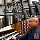 ドヴォルザーク:交響曲第9番「新世界より」<オルガン・ソロ版> 他/アレシュ・バールタ