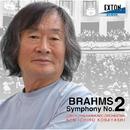 ブラームス : 交響曲 第2番/小林研一郎 & チェコ・フィルハーモニー管弦楽団