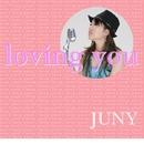 LOVIN YOU // FIRST SUNDAY/JUNY
