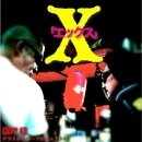 X「エックス」/GRPP69