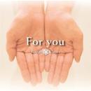 For You/Rough Clover