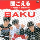 聞こえる ~Power of Dreams~/BAKU