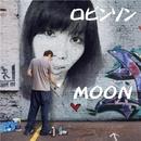 ロビンソン/moon