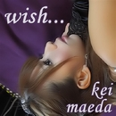 wish/前田慶