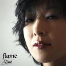 flame/Ayae