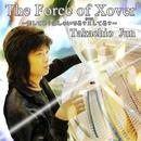 The Force of Xover~恋してる?はしゃいでる?Xしてる?~/高知尾純