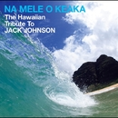 THE HAWAIIAN TRIBUTE TO JACK JOHNSON/NA MELE O KEAKA