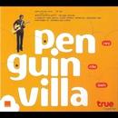 Going out/Penguin Villa