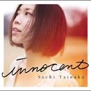 innocent/タイナカ彩智