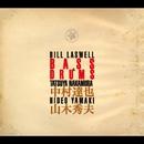Bass & Drums/Bill Laswell,中村達也&山木秀夫