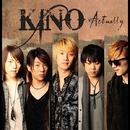 Actually/KINO