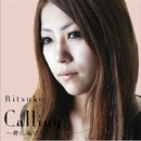 Calling~君に届け~/Ritsuko