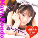 Daymare/近藤真由