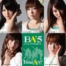 新時代型☆LOVEMAIL/BA5