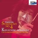 チャイコフスキー: 交響曲第4番/小林研一郎&チェコ・フィルハーモニー管弦楽団