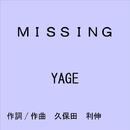 Missing/YAGE