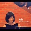 Air/野崎美波