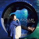VOCALIUM/丹下 桜