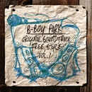 B-BOY PARK ORIGINAL SOUNDTRACK FREE STYLE VOL.1/Various Artist