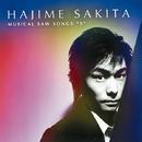 MUSICAL SAW SONGS ''S''/音楽:サキタハヂメ