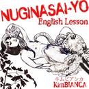 NUGINASAIYO(English Lesson)/キムビアンカ