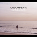 SUMMER LOVE/CHIEKO KINBARA feat. JOSH MILAN