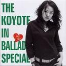 The Koyote In Ballade Special/Koyote
