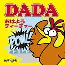 おはようティーチャー/DADA