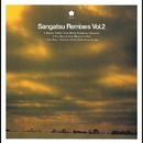 Sangatsu Remixes Vol.2/サンガツ