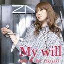 My will/高崎舞
