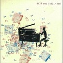 Jazz Not Jazz・・・アンビエント・ジャズ・スタンダード集/HANI