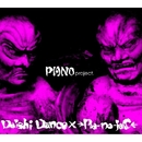 PIANO project./DAISHI DANCE × →Pia-no-jaC←