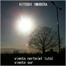 viento EP/オノデラヒトシ