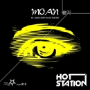 Moan/Hot Station