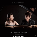 SYMPHONIE/ピアノデュオ ドゥオール(藤井隆史&白水芳枝)