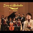 美しき歌謡曲/Zero&Baladin
