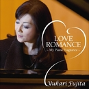 LOVE ROMANCE~My Piano Fragrance~/藤田ゆかり
