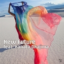 New Future feat. Kanata Okajima/SINGERS GUILD