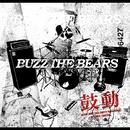 鼓動/BUZZ THE BEARS