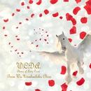 薔薇は美しく散る (HOUSE MIX)/W.C.D.A.