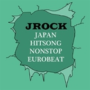JAPAN HITSONG NONSTOP EUROBEAT JROCK/EARTH PROJECT
