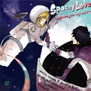 Spacey Love space journey mix/K-Gie & Celluloid