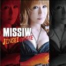 JINSEI GAME/MISSIW