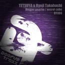 DT006/Tetsuya&Ryoji Takahashi