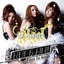 Rock On!!/ギャル時代
